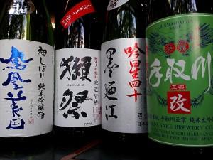 やぶ久 日本酒