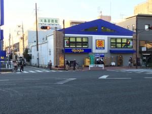 20141203MATSUKIYO1
