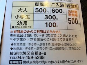ryusenji2