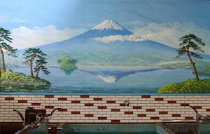 fujiyamasentou
