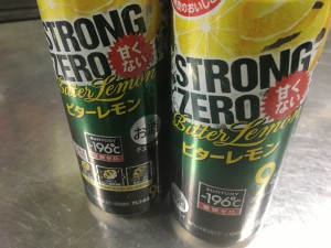 strongzerolemonbitter