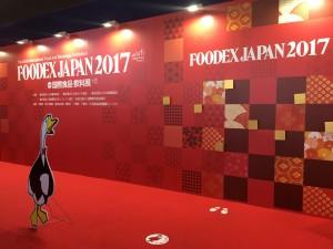 foodex201701